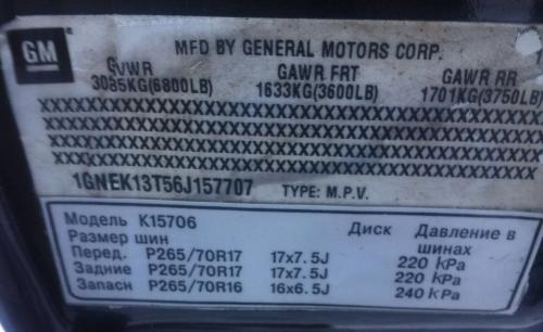 gmt800 wheels.jpg