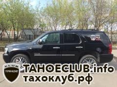 #тахо828 → #тахо333