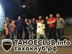 25.08.2016 Конор Мак Несса
