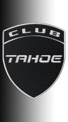tahoe-2.jpg