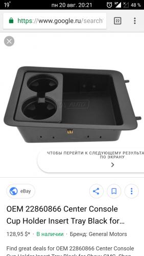 Screenshot_20180820-202136.png